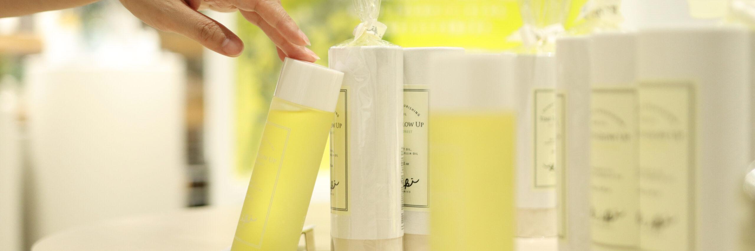 幸福感と深い癒しをもたらす三つの香りをラインナップ<br />